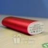 PKV 01 qua tang pin sac du phong in logo quang cao thuong hieu doanh nghiep (2)
