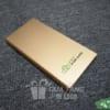 PKV 03 Qua tang pin sac du phong in logo doanh nghiep lam qua tang khach hang quang cao thuong hieu (5)