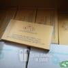 PKV 04 Qua tang pin sac du phong in logo doanh nghiep lam qua tang khach hang quang cao thuong hieu (1)