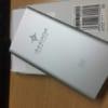 MI2 Xiaomi 5000mAh GLOBAL BAC VXN4236GL Pin sac du phong in logo qua tang khach hang quang cao (2)